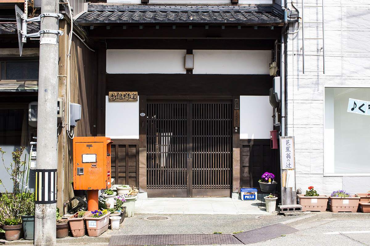 Mi collection 町家造形教室