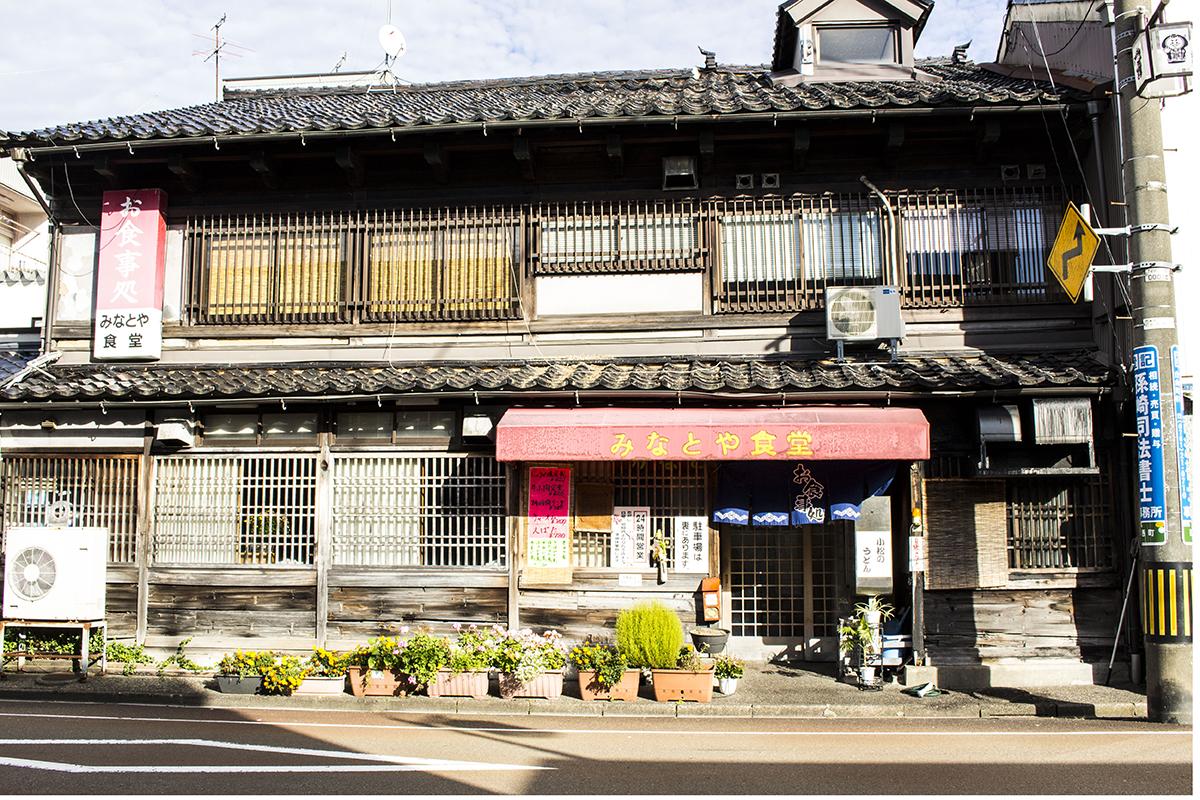 みなとや食堂(Minatoya)