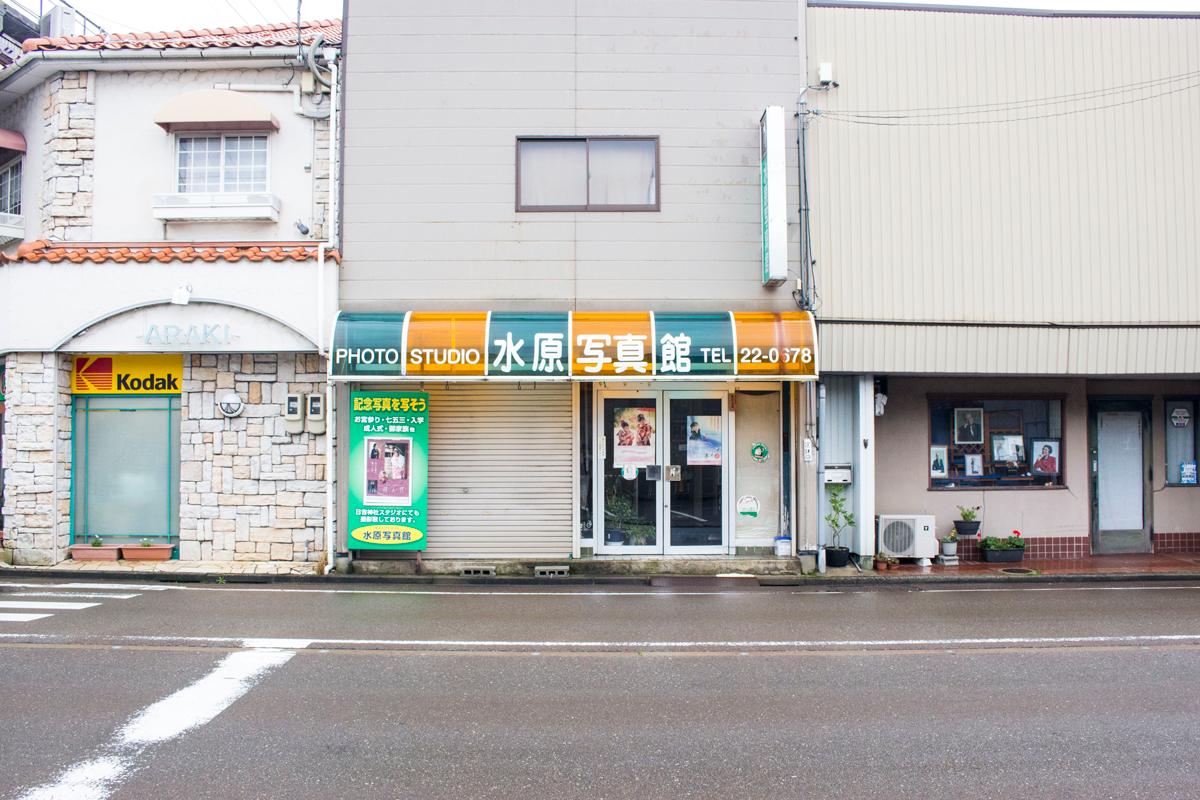 水原写真館(Mizuhara Photo Studio)