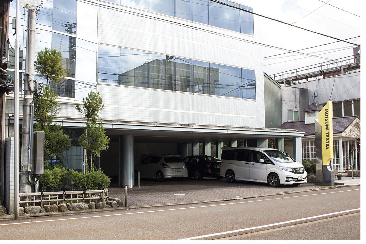 株式会社 ムツミテキスタイル(Mutsumi Textiles Corporation)